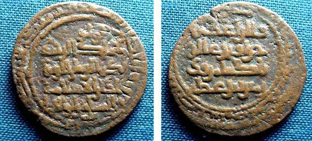 Ancient Coins - 679L) ISLAMIC, LU'LU'ID DYNASTY OF MOSUL , BADR AL-DIN LU'LU', 631-657 AH / 1233-1258 AD, AE BILINGUAL DIRHAM, STRUCK AT AL-MOSUL IN 656 AH, WITH REVERSE LONG FORM CITING MONGOL KH