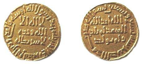 Ancient Coins - 453AVSLM) THE UMAYYAD CALIPHATE, SULAYMAN, 96-99 AH / 715-717 AD, GOLD DINAR, WEIGHT 4.29 GRAMS, ANONYMOUS AS USUAL AND ATTRIBUTED BY DATE; THE YEAR 99 AH, ALBUM TYPE # 130, aXF