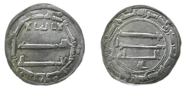 Ancient Coins - 656)ABBASID, AL-MANSUR MAD AL-SALAM 153 AH VF