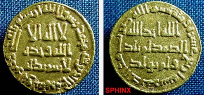 Ancient Coins - 522RMM9) THE UMAYYAD CALIPHATE, HISHAM, 105-125 AH / 724-743 AD, GOLD DINAR, 4.27 GRMS, STRUCK 114 AH, NM, BUT BELIEVED TO BE STRUCK AT DIMASHQ, THE CAPITAL OF THE UMAYYAD CALIPHTE