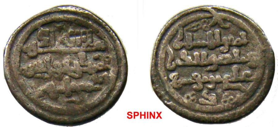 World Coins - 769RH18) Al-Maghreb (North Africa). Almoravids (al-Murabitun). 'Ali ibn Yusuf. AH 500-537 / AD 1107-1142. AR Qirat (12 mm, 0.94    g). Citing Sir as heir. Struck AH 522-533 VF