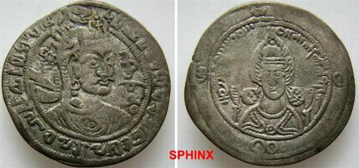 Ancient Coins - 301RMEY1) NEZAK HUNS. Sahi Tigin. Circa late 7th-early 8th century AD. AR Drachm (3.21 gm). Dated year 77 (728 AD?). Crowned bust facing slightly right; animal's head on crown VF+