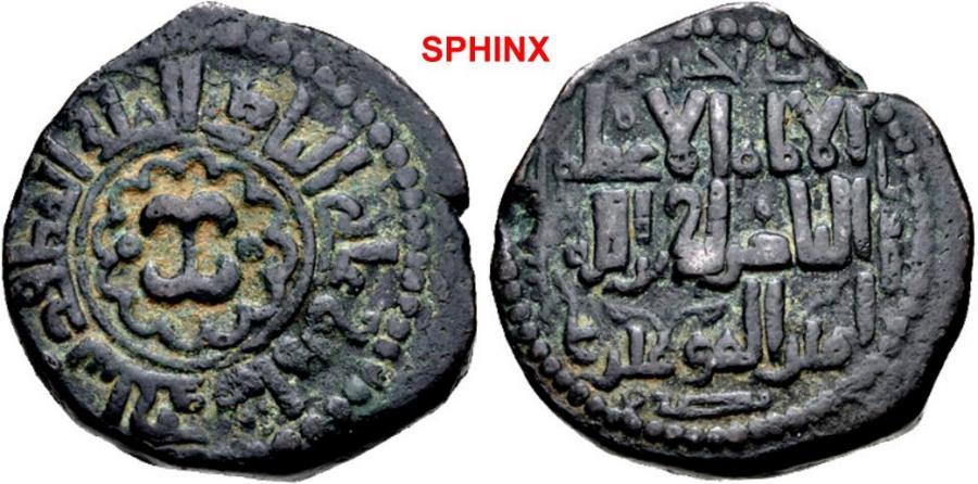 World Coins - 678CGH7Z) RARE, Anatolia & al-Jazira (Post-Seljuk). Zangids (al-Jazira). Mu'izz al-Din Sanjar Shah. AH 576-605 / AD 1180-1208. Æ Wuqiya (35mm, 31.06 g, 8h). al-Jazira mint.