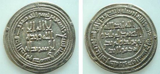 Ancient Coins - 401CK) THE UMAYYAD CALIPHATE, SULAYMAN, 96-99 AH / 715-717 AD, AR DIRHAM STRUCK AT THE MINT OF DIMASHQ IN THE YEAR 99 AH, ALBUM TYPE # 131, VF+