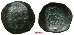 Ancient Coins - 39RM0Z) Isaac II Angelus First Reign (1185-1195 AD), Billon Aspron Trachy, 27 mm, 2.88 grms, Constantinople mint, Obverse: MP-ΘV, The Virgin enthroned facing, nimbate, holding nimb