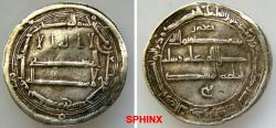 World Coins - 335CM7X)  CALIPH OF THE 1001 NIGHTS : HARUN AL-RASHID AR DIRHAM, STRUCK AT MADINAT ZARANJ IN 179 AH, CITING JAAFAR IN UPPER REVERSE FIELD, ALBUM TYPE A-219.5 in the name of K