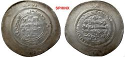World Coins - 945EE7X) BANIJURID, Al-Harrith Ibn Harb, cir mid or late 4th AH / 10th AD cent; AR multiple dirham, 10.07 grms, 45 mm diameter, struck at KURRAT BADAKHSHAN, ND, citing the Samanid