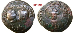 World Coins - 917FF1) ARTUQIDS OF MARDIN, NAJM AL-DIN ALPI, 547-572 AH/ 1152-1176 AD; AE DIRHAM 32.2 mm, 12.21 grms, TYPE SS 30.1 (CALIPH AL MUSTANJID) 560-566 AH. IN VF CONDITION.