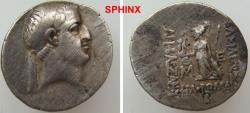 Ancient Coins - 591FH6) KINGS of CAPPADOCIA. Ariobarzanes I Philoromaios. 96-63 BC. AR Drachm (18 mm, 3.97 g). Dated RY 2 (95/4 BC). Diademed head right / Athena Nikephoros standing left; Θ/M mono