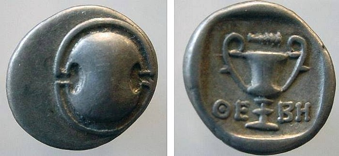 Ancient Coins - 405MM) Boeotia, Thebes, circa 425-375 BC, AR Hemidrachm, 2.74 grms, 12.5 mm, Boeotian shield / Kantharos; Club above, BCD Boiotia 412, SNG COP 290, in sharp VF cond. and toned.