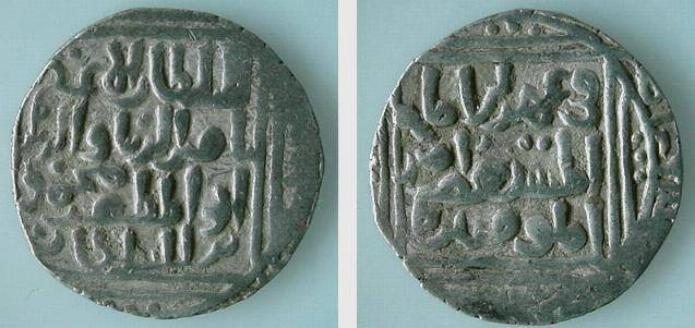 Ancient Coins - 565ARSLM) Delhi Sultanate of India, large silver tanka of Muhammad II 1296-1315 AD. VF CONDITION,  Attractive type. VF+; Size: 26 mm / 10.04 grms