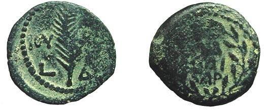 Ancient Coins - 39EG)  Valerius  Gratus. Prefect of Judaea, 15-26 C.E. Under Tiberius. Æ Prutah. 16 mm. 2.33 grams. Year 4. Obv. TIB KAI CAP (Tiberius Caesar) in a wreath tied at base with an X. R