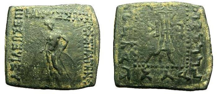 Ancient Coins - 417RK) BAKTRIA, Indo-Greek Kings. Strato I. Circa 125-110 BC. Æ Quadruple Unit (9.43 gm). Apollo standing facing, holding bow and arrow / Tripod; monogram to left. Bopearachchi Sér