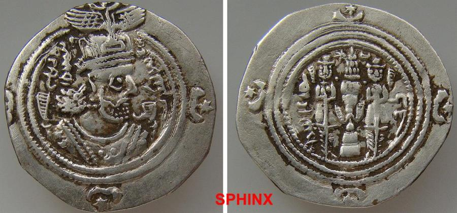 Ancient Coins - 391RF0Z) SASANIAN KINGS. Husrav (Khosrau) II. AD 591-628. Post reform AR Drachm (27 mm, 3.05 grms). LD (Ray [Rayy]) mint. Dated RY 33 (AD 623). Crowned bust right; star-in-crescent