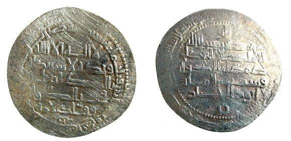 Ancient Coins - 829RLS) BUWEYHID, SAMSAM AL-DAWLA ABU KALINJAR, AS RULER IN FARS AND KIRMAN ( 380-388 AH / 990-998 ) AR DIRHAM, UNCERTAIN MINT STRUCK 381 AH; W/ HIS MNAME ABU KALINJAR, ALBUM 1570.