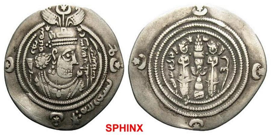 World Coins - 181HH5) Arab-Sasanian. 'Ubayd Allah b. Ziyad. 54-64/673-683. AR dirham (29.6 mm, 2.91 g, 3 h). GD (Jayy) mint, A.H. 62. Crowned bust right / Fire altar with two attendants. VF