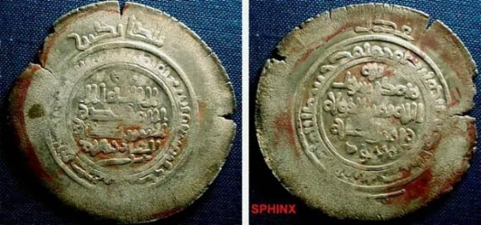 Ancient Coins - 620EG8) ISLAMIC, GHAZNAVID, Mahmud Ibn Sebuktegin, 388-421AH/ 998-1030 AD, AR MULTIPLE DIRHAM. SWORD TYPE. Weight  9.32 grms, diameter a spectacular 46 MM and grades good VF for th