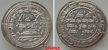World Coins - 553EC6) THE UMAYYAD CALIPHATE, SULAYMAN, 96-99 AH / 715-717 AD, AR DIRHAM STRUCK AT THE MINT OF WASIT IN THE YEAR 97 AH ALBUM TYPE # 131; LAVOIX # 400, IN XF CONDITION.