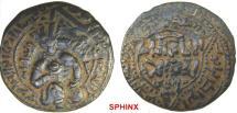 World Coins - 114GE3) AYYUBIDS OF MAYYAFARIQIN, AL-ASHRAF MUSA MUZZAFAR AL-DIN, AE DIRHAM  30.3 MM (LARGE MODULE), 11.06 GRMS, STRUCK 612 AH, SEATED FIGURE, ORB IN HAND VF
