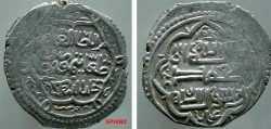 World Coins - 836EE8) ILKHANID MONGOLS OF PERSIA, TAGHAY TIMUR, 737-754 AH/ 1336-1353 AD, AR 6-DIRHAM, 23.5 MM, 7.38 GRMS, MINTED AT JURJAN 73X AH, NAME OF TAGHAY TIMUR IN ARABIC, TYPE OF ALBUM