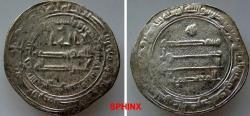 World Coins - 439RK7X) 'ABBASID CALIPHATE, Second Period, AL MU'TASIM BILLAH, 218-227 AH / 833-842 AD, (Abu Ishaq Muhammad b. Al-Rashid), AR dirham struck at MARW in the year 225 AH, Album type