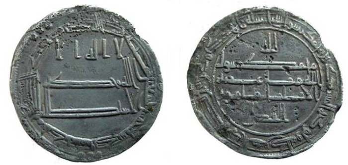 Ancient Coins - 920RLS) THE ABBASID CALIPHATE, FIRST PERIOD : AL-MA'MUN, 194-218 AH / 810-833 AD, AR DIRHAM STRUCK AT THE MINT OF MADINAT SAMARKAND IN THE YEAR 195 AH, CITING RULER AS IMAM ONLY VF