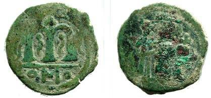 """Ancient Coins - 446EB) ARAB-BYZANTINE, AE FALS STANDING IMPERIAL FIGURE TYPE HOLDING LONG CROSS AND GLOBUS CRUCIGER, CURSIVE  m  REVERSE, CIRCA 693-697 AD, WITHOUT MINT SICA TYPE """" E """" . FINE"""