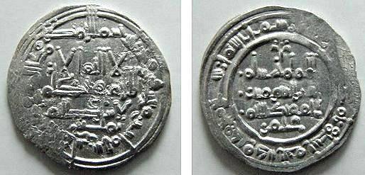 Ancient Coins - 5096X) UMAYYAD OF SPAIN, HISHAM II (AL-MU'AYYAD) 1ST REIGN, 366-399 AH / 976-1009 AD, AR DIRHAM STRUCK AT AL-ANDALUS IN 392 AH, TYPE OF ALBUM # 354, IN aVF CONDITION.