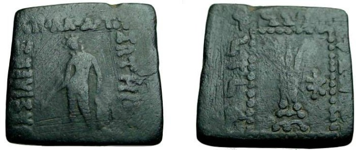 Ancient Coins - 542FC) THE INDO-GREEK KINGS OF BACTRIA, APOLLODOTUS I, 160-150 BC, AE RECTANGULAR HEMIOBOL, 10.12 GRAMS, MINTED IN TAXILA M WORKSHOP, MITCHINER vol 2 TYPE 209q, IN FINE CONDITION.