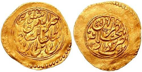 Ancient Coins - 473181) IRAN (PERSIA). Nasir-ed-Din. 1848-1896. AV Quarter Toman (16mm, 0.67 gm). Teheran mint. Dated AH 1282 (1866 AD). Arabic legend / Arabic legend. Friedberg 47. VF.