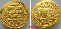 World Coins - 526MRFY1) ABBASSID HEAVY DINAR AL-MUSTA'SIM SUPERB VF