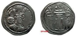 Ancient Coins - 937GH) SASANIAN EMPIRE, SHAHPUR II, 309-379 AD, AR DRACHM, 25.5 MM, 3.35 GRAMS, BEARDED BUST RIGHT WEARING TURRETED HEADRESS WITHOUT EAR PIECE, GLOBE ABOVE, REV. FIRE ALTAR  VF