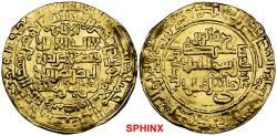 World Coins - 189FBH9X) Abbasid, al-Nasir (575-622h), dinar, Madinat al-Salam 621h, 6.05 grms, 30.5 mm (BMC I, 494), very fine to good very fine.