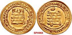 World Coins - 329EBB3) Egypt & Syria (Pre-Fatimid). Ikhshidids. Abu'l-Qasim Unujur. AH 334-349 / AD 946-960. AV   Dinar (24mm, 4.22 g, 2h). Misr mint. Dated AH 340 (AD 951/2). Bacharach 58; VF