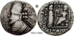 Ancient Coins - PDC 21863 VOLOGASES III (C. A.D. 105 - 147); BILLON TETRADRACHM;- SELLWOOD 79.2; 12.44 GRMS, 30 MM.  FROM THE BELLARIA COLLECTION
