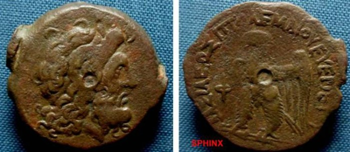 Ancient Coins - 348HB8) THE PTOLEMAIC KINGDOM OF EGYPT, CYPRUS, UNCERTAIN MINT, PTOLEMY VIII EUERGETES II, 145-116 BC, AE ( 27 mm, 12.18 grms) VF