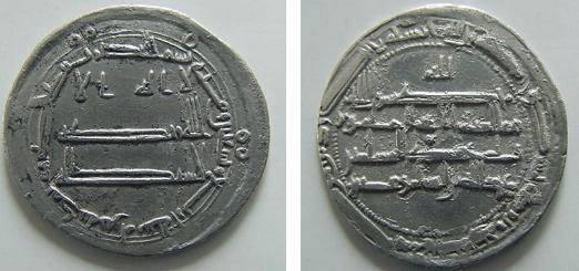 Ancient Coins - 2200X) THE ABBASID CALIPHATE, FIRST PERIOD : AL-MA'MUN, 194-218 AH / 810-833 AD, AR DIRHAM STRUCK AT THE MINT OF MEDINET HERAT IN THE YEAR 194 AH ALBUM TYPE # 223.1; LAVOIX #----
