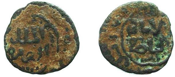 Ancient Coins -  ISLAMIC, Ayyubids, Al-Aziz Muhammad, 613-634 AH / 1216-1236 AD, AE FALS  MINT AND DATE OFF FLAN; IN THE NAME OF ABBASSID CALIPH AL-NASER; This is Album Type # 841 undated, IN FINE