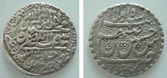 Ancient Coins - 19CC) SAFAVID, SULTAN HUSAYN, 1105-1135 AH / 1694-1722 AD, AR ABBASI, THIRD STANDARD TYPE D, MINTED AT ISFAHAN IN 1132 AH, 5.28 GRAMS, 26 MM DIAMETER, ALBUM TYPE 2683, SUPERB VF+