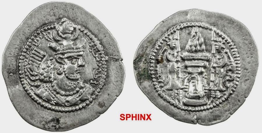Ancient Coins - 2137KK0Z) SASANIAN KINGDOM: Yazdigerd II, 438-457, AR drachm (4.11g), WH (Weh-Ardashir), G-160, VF to EF.