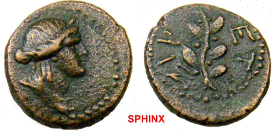 Ancient Coins - 732FG8) SYRIA, Seleucis and Pieria. Antioch. AE 16 mm, 3.19 grms, under Galba & Otho, 68-69 AD, Obv head of Apollo right, rev. Laurel branch, ET-ZIP = year 117 of Caesarean era VF