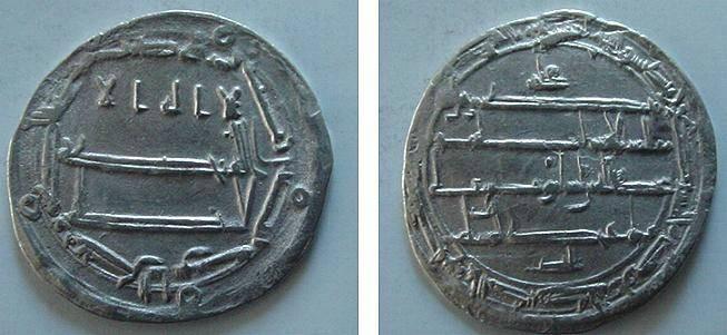 Ancient Coins - 2109MDS) THE ABBASID CALIPHATE, FIRST PERIOD : AL-RASHID, HARUN, 170-193 AH / 786-809 AD, AR DIRHAM STRUCK AT THE MINT OF MA'ADAN AL-SHASH IN THE YEAR 190 AH, ALBUM TYPE # 219.11