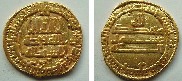 Ancient Coins - 424AVSLM) ABBASSID, AL-MA'MUN, GOLD DINAR, NO MINT NAME (BELIEVED TO BE MADINAT AL-SALAM) DATED 205 AH, WEIGHT 4.02 GRAMS, TYPE OF ALBUM # 222.14 RATED RARE (R) LOWICK # 450 IN XF