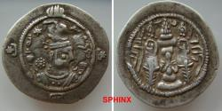 Ancient Coins - 380FR19) SASANIAN KINGS. Hormazd IV. 579-590 AD. AR Drachm (4.03 gm). NIH=Nihavand mint. Year 9=587/588 AD. Crowned bust right /   Fire altar flanked by attendants. Göbl I/1. VF.