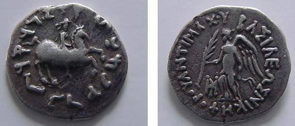 Ancient Coins - INDO-GREEK, ANTIMACHUS, 171-160 BV, BILINGUAL AR DRACHM, 2.38 GRAMS, MITCHINER MIG- 135D, CONTROL MARK OF TAXILA WORKSHOP. SUPERB VF+.