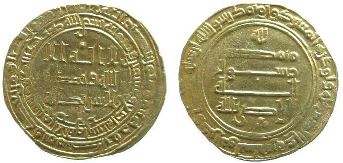 Ancient Coins - 809GLS) THE ABBASID CALIPHATE, THIRD PERIOD, AL-RADI, 322-329 AH / 934-940 AD, GOLD DINAR, STRUCK AT THE MINT OF TUSTAR MIN AL AHWAZ, IN THE YEAR 324 AH; ALBUM TYPE # 254 (SCARCE)