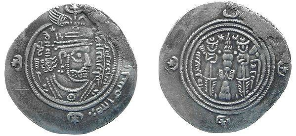Ancient Coins - 426KG) ISLAMIC, ARAB-SASANIAN, UBAYD ALLAH b. ZIYAD, CIRCA 55-64 AH, AR DRACHM, WEIGHT 3.63 GRMS, 32 MM,  MINTED AT BASRA YEAR 61 h, WITH BISMILLAH IN THE OBVERSE MARGIN, VF
