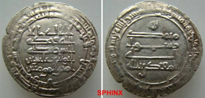 Ancient Coins - 298EL1) THE ABBASID CALIPHATE, THIRD PERIOD, AL-MUQTADIR, 295-320 AH / 908-932 AD, AR DIRHAM STRUCK AT THE MINT WASIT ( PRESENT DAY IRAQ) IN THE YEAR 302 AH; ALBUM TYPE # 246.2  VF