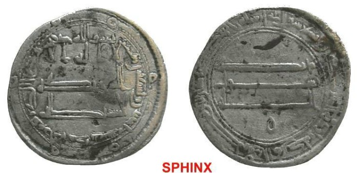 Ancient Coins - 1236CK) THE ABBASID CALIPHATE, FIRST PERIOD : AL-RASHID, HARUN, 170-193 AH / 786-809 AD, AR DIRHAM STRUCK AT THE MINT OF AL-MOHAMADEYYA (PRESENT DAY TEHRAN) IN THE YEAR 192 AH ALBU