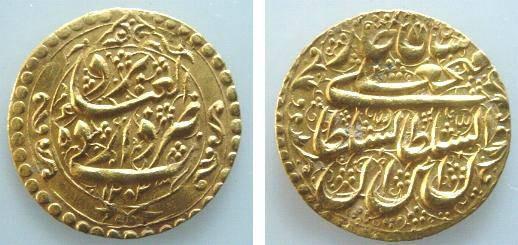 "Ancient Coins - 483CHB) QAJAR, FATH ALI SHAH, 1212-1250 AH / 1797-1834 AD, GOLD TOMAN, 4.62 GRAMS,23.5 MM FLAN, MINT OF YAZD (DAR IL 'IBADA) DATED 1233 AH, TYPE "" W "" ALBUM TYPE # 2865, XF"